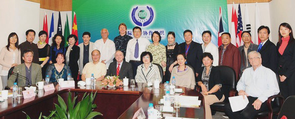 Aromatherapy Summit in China